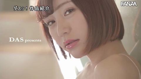 hoshi-seri-tsukishima-anna-newhalf-lez01