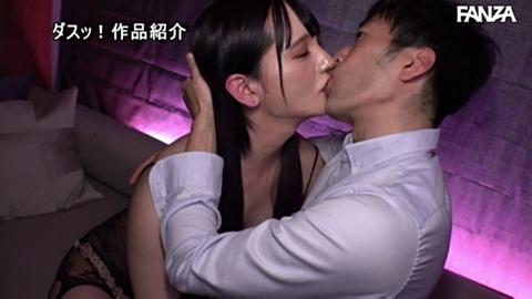 amatsuka-yura-mittyaku-newhalf08