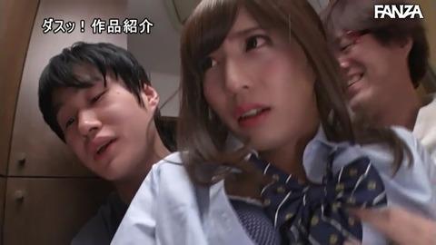nanase-rui-nomikaide-otokonoko-nakadasi19