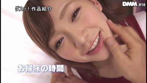 kizuki-seri-sinkonseikatu10