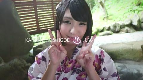 hoshigoe-kaneme-onsen-ryokou04