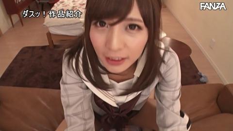 nanase-rui-otokonoko-sinkon45