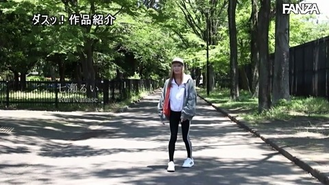 nanase-rui-mittyaku04