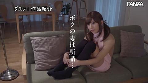 nanase-rui-otokonoko-sinkon03