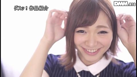 kizuki-seri-sinkonseikatu04