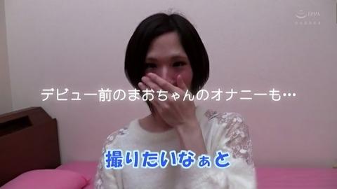 igarashi-mao-otokonoko-debyu-33