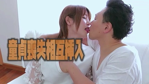 shiina-miu-gyakuanal-newhalf08