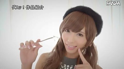 nanase-rui-ferationokisai18