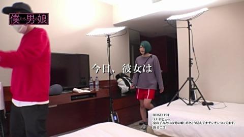 suzune-niko-otokonoko-debyu-06