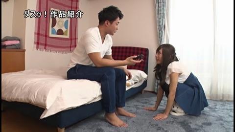 nanase-rui-kanojono-otouto26