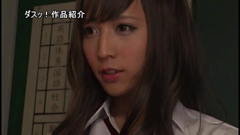 nanase-rui-seihukudansi02