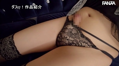 saetsuki-rin-gokkun40
