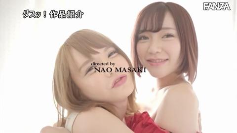 hoshi-seri-tsukishima-anna-newhalf-lez56