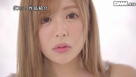 izumi-ran-newhalf-sinkonseikatu46