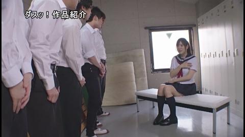 izumi-ran-houkago-newhalf24