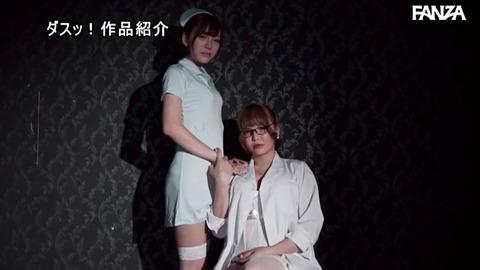 hoshi-seri-tsukishima-anna-newhalf-lez06