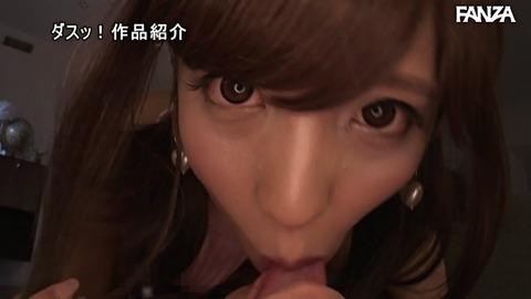 nanase-rui-otokonoko-sinkon61