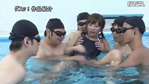 nanase-rui-otokonko-pu-ru-tikan18