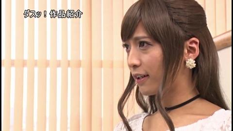 nanase-rui-tennen-otokonoko05