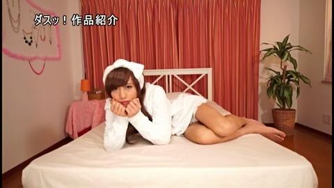 nanase-rui-kanojono-otouto01