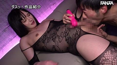 amatsuka-yura-mittyaku-newhalf17