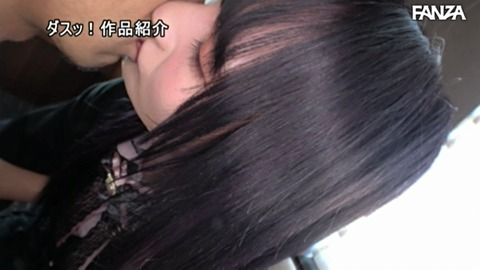 amatsuka-yura-mittyaku-newhalf06