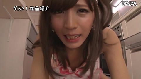 nanase-rui-otokonoko-sinkon26