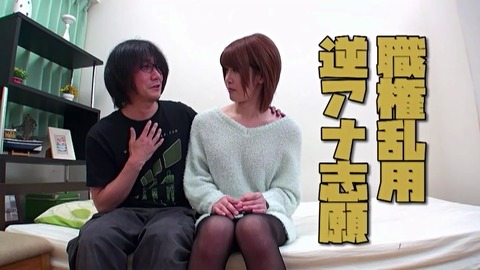 shiina-miu-gyakuanal-newhalf36