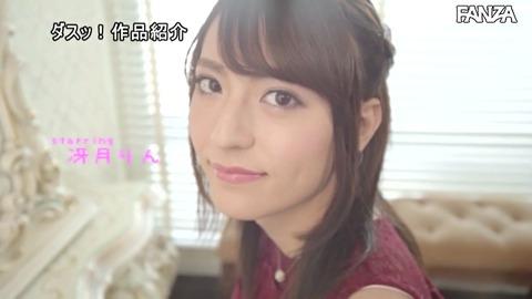 saetsuki-rin-gokkun03