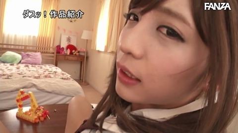 nanase-rui-otokonoko-sinkon47