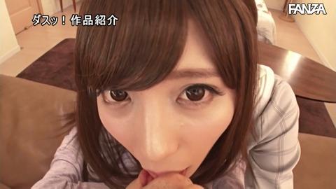 nanase-rui-otokonoko-sinkon37
