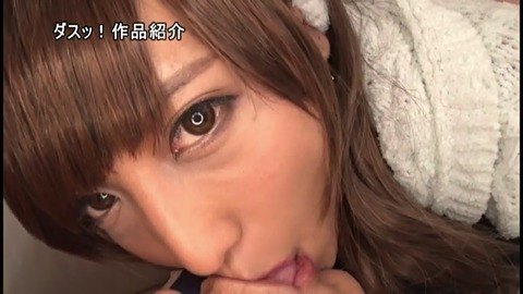 nanase-rui-kanojono-otouto10
