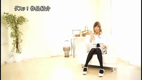 nanase-rui-tennen-otokonoko03