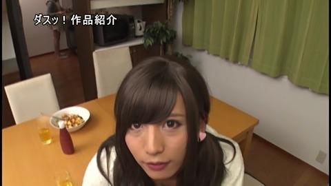 nanase-rui-kanojono-otouto07