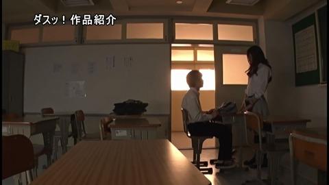 nanase-rui-seihukudansi01