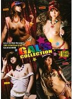 GAL'S COLLECTION