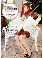 音楽留学をしていたGカップ巨乳帰国子女AVデビュー 白河優美香