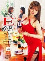 E-WIFE PARTY