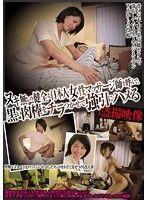 黒人男性W氏からの投稿 ヌキ無しの健全な日本人女性マッサージ師を呼んで、黒い肉棒をチラつかせて強引にハメる 盗撮映像