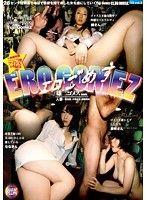 雄二ゴメス/Loves 024 月刊エロごめす Vol.2