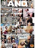 「DANDY特別版 日本中を勃起させたあの女教師/女子校生/美淑女/専業主婦は今!?もう一度逢ってヤられたい!」