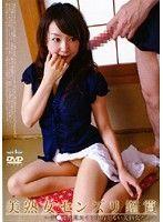 美熟女センズリ鑑賞 〜チ○ポを見たくて仕方がない美熟女たち〜