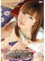センズリを見たがる淫らな美熟女 vol.4