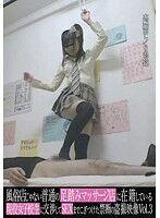 風俗店じゃない普通の足踏みマッサージ店に在籍している現役女子校生に交渉してSEXまでこぎつけた禁断の盗撮映像 Vol.3