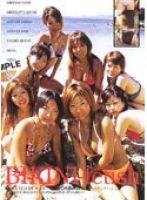BIKINI-fetish in OKINAWA 1