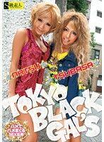 TOKYO BLACK GAL'S