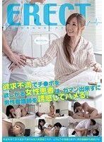 欲求不満でチ●ポを欲しがる女性患者は、ガマン出来ずに男性看護師を誘惑してハメる!