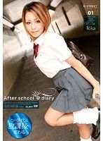 After school @ diary 01 Rika