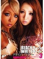 BLACKギャル VS WHITEギャル タイマンレズFIGHT! ROUND3 MANA&AYAKA