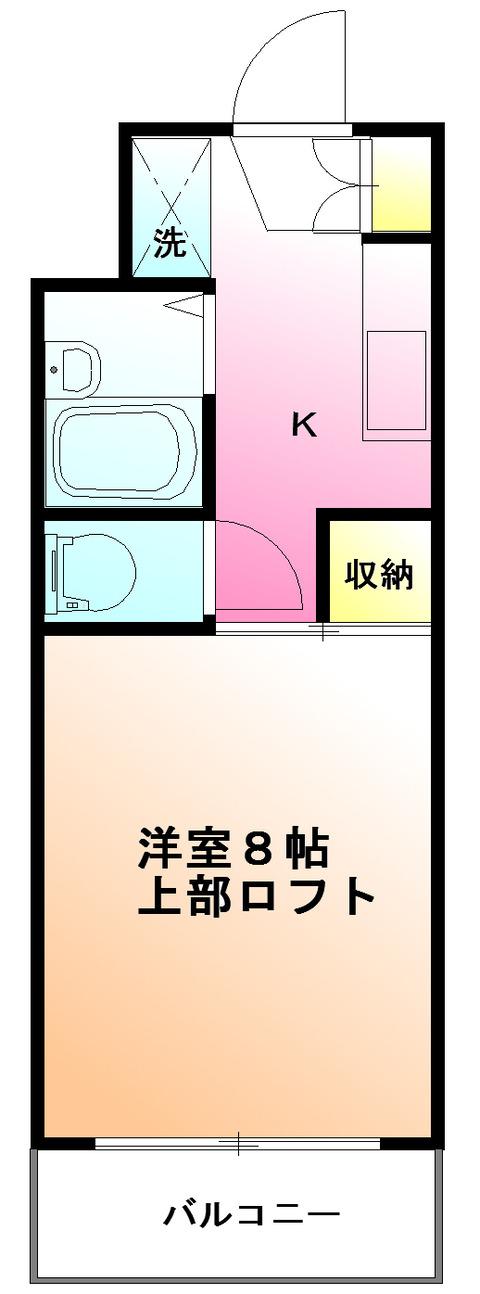 五番館井之花(カラー)